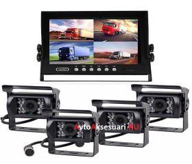 Камеры заднего вида 4 шт с монитором для грузовиков и автобусов PZ700/4
